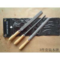 专业生产 木锉 方锉 电锯锉 链锯锉 油锯锉 钢锉锉刀