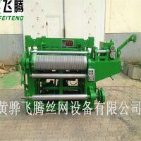 【黄骅飞腾】供应重型电焊网机 全自动排焊网机 质量保证