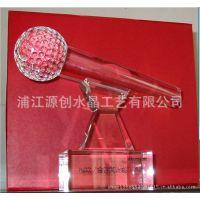 【创意设计】水晶奖杯/奖牌 KTV麦克风奖牌定制 唱歌比赛纪念品