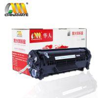 珠海华人科技供应信息惠普系列(2612X易加粉)