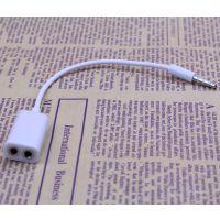 耳机分线器 情侣分享器 一分二耳机音频转接线 3.5mm 同声器线
