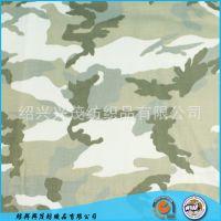 大学生入学军训服装面料 高品质专业定制