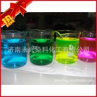 山东供应 汽巴 水性染料荧光绿 颜料  耐高温荧光绿 正品保证