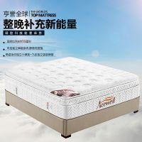广东佛山乳胶床垫哪个厂家好弹簧床垫定做