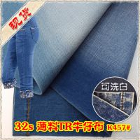 热销 32sTR斜纹弹力牛仔布料 薄款牛仔面料 K457# 厂家现货批发