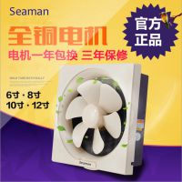 排气扇6寸厨房油烟排风扇强力 卫生间厕所静音小型换气扇抽风机