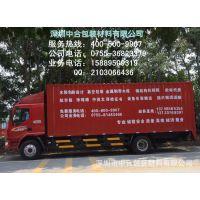 深圳观澜IPPC熏蒸木箱出口免检木箱真空包装金属边钢带木箱