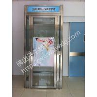 惠州供应安装维修ATM机智能防护舱 智能方形防护罩 银行防护设备 智能安全防护设备