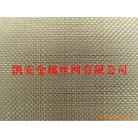 【实力厂家】供应铜板冲孔网、圆孔铜板网