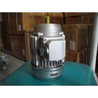 销售上海德东电机 YS小功率电机(YS132S-2 5.5KW) 2极