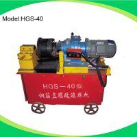 厂家直销勤达HGS-40螺纹滚丝机