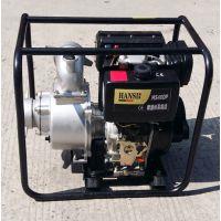 柴油机水泵HS40DP