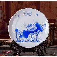 陶瓷摆盘生产厂家