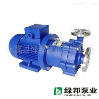 生产供应 CQ磁力泵 16CQ-8小流量不锈钢磁力泵 耐腐蚀