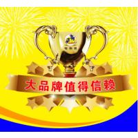"""牧和邻宠物连锁""""北京三家分店同步成功签约"""""""