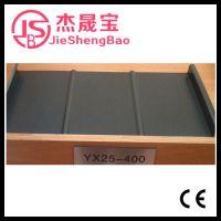 厂家直销贵州优质实惠的铝镁锰矮立边屋面板,1.0厚YX25-400