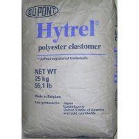 美国杜邦TPEE Hytrel 3046 NC010