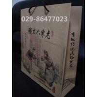西安洁阳纸袋厂供应新疆纸袋甘肃纸袋新疆手提袋