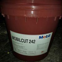 供应美孚Mobil克特CUT 250水溶性金属切削液