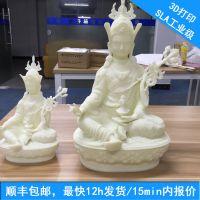 东莞恒佳手板厂|3D打印手板模型制作加工|汽车模型激光快速成型