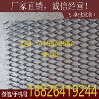 汽车中网铝质六角形改装中网蜂窝型装饰中网改装通用网格100*33CM
