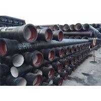 球墨铸铁管集团,寿县球墨铸铁管,正宗铸管