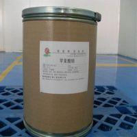 食品级苹果酸生产厂家