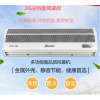【风幕机】批发,西奥多电热风幕机RM-1209S-3D/Y3G的价格