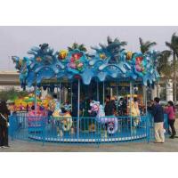 山东海洋转马游乐设备厂家,儿童海洋转马低价出售