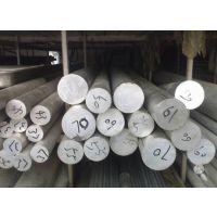 6个厚的圆钢多少钱,天津Q235圆钢价格
