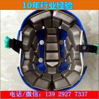 实力厂家生产 优质环保无异味EVA热压护垫 头盔防护EVA热压护套
