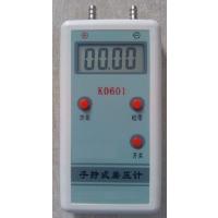 K0601 手持式数字压力计 型号:K0601
