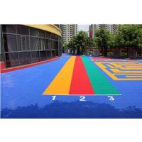 幼儿园悬浮地板_悬浮地板_华鑫凯达体育(在线咨询)