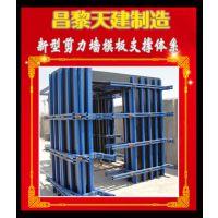 河北天建实业钢结构剪力墙模板夹具-专利产品