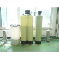 路得纯水处理设备|洗化用水处理设备|三亚水处理