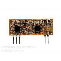 433MHZ远距离超外差接收模块GW-R5C1-112dBm 深圳佳廉电子18948797761