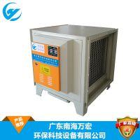 广东厂家直销万宏厨房商用厨电 餐饮油烟净化器WH-SY-A04 等离子静电净化设备