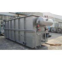 造纸废水处理|桑尼环保|惠州造纸废水处理报价