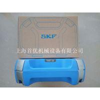 供应进口测量工具 SKF TKRT 精密转速针 假一罚十