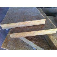 河北厂家供应高容重岩棉板 型号齐全