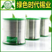 无铅环保焊锡丝焊锡条哪里有生产厂家|绿色时代锡业制品厂