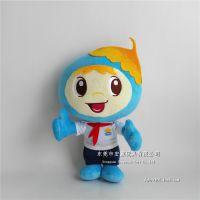 工厂oem定制毛绒玩具企业公司品牌吉祥物人偶娃娃 玩偶公仔