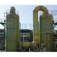 山东蓝想vOC处理设备 有机废气处理设备、等离子光催化净化器