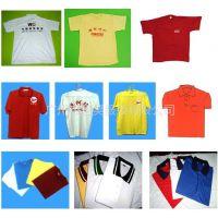 供应针织T恤 工装T恤 运动衫 广告衫 文化衫质量保证