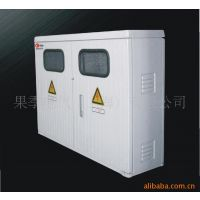 SMC复合材料低压电缆分线箱