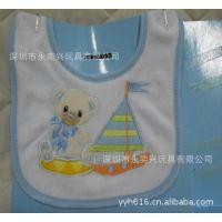 婴幼儿专用口水巾  深圳厂家专业定制婴幼儿用品围嘴/围兜