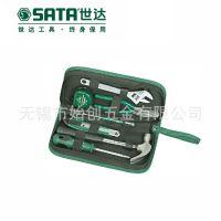 SATA世达工具多功能家用维修组套06001/06002/06003/06004正品
