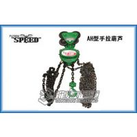 日本二叶AH型手拉葫芦 SPEED牌0.5-50吨手拉葫芦 原装进口