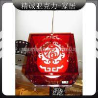 专业厂家货源稳定亚克力800*800*200灯饰品灯泡奶白 透明灯罩灯罩