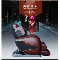 【家用按摩椅哪家好 】按摩椅代理/多功能电动按摩椅/翊山电器厂家直销/cctc推荐品牌